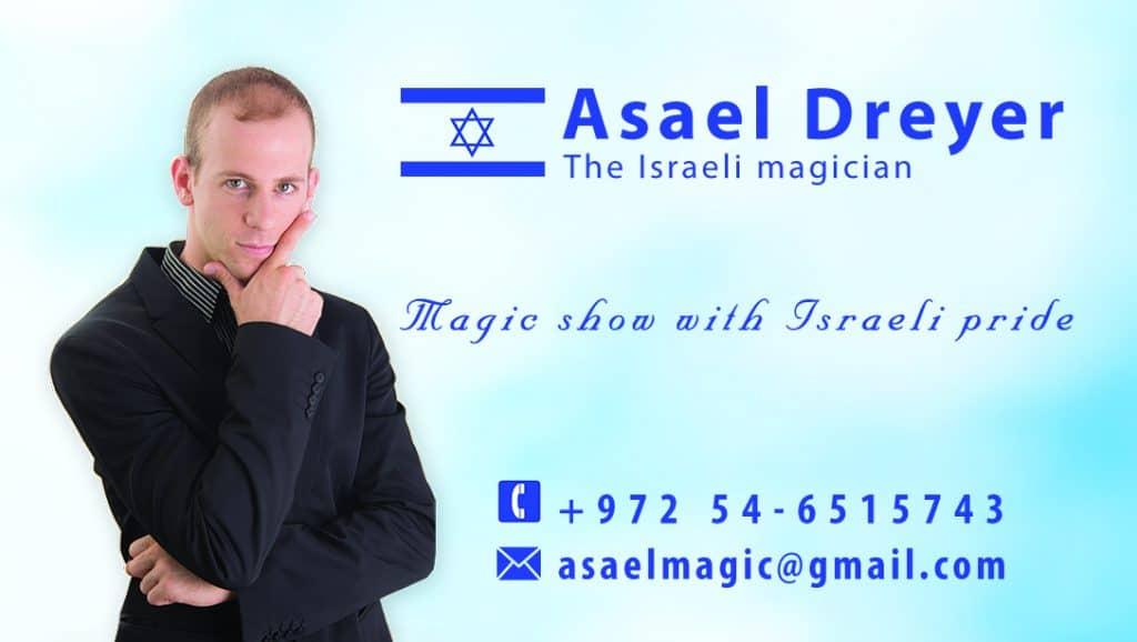 asael-card